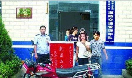 云南昭通政法委网站合成失主送锦旗图片 发表致歉信