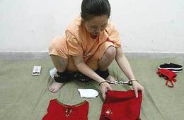 女死囚临刑前的12小时