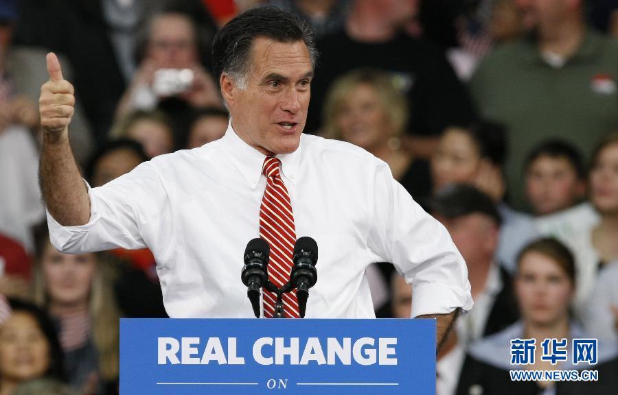 罗姆尼为大选做最后冲刺