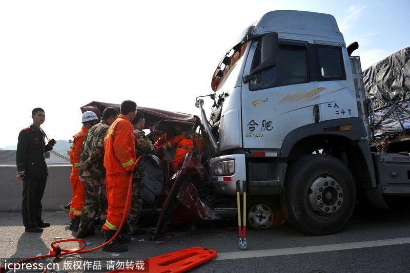 贵阳发生特大交通事故