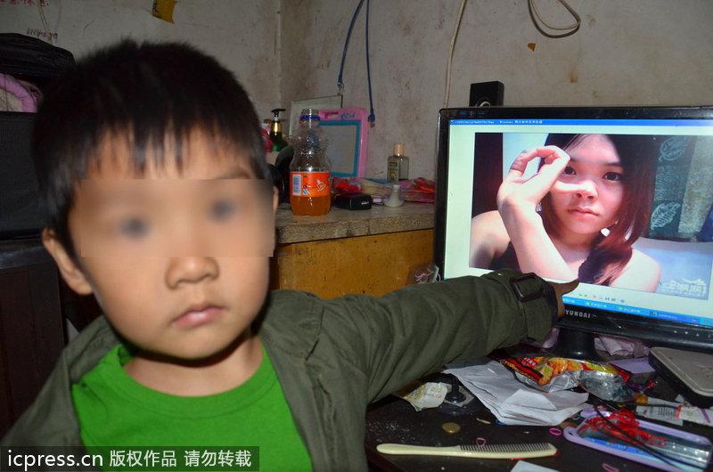 浙江虐童女教师被释放后悄然隐身 孩童及家长倾诉遭遇