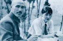 蒋介石宋美龄浓情蜜意