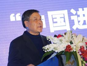 商务部原副部长张志刚致辞