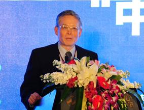 首任中国驻世界贸易组织全权大使孙振宇致辞