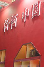 机构上月北京住房租赁量价齐跌春节前延续淡季行情