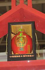 首届中华孝亲敬老文化传承与创新大会在汉中举行