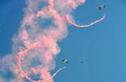 八一<font color=red>跳伞</font>队为航展献技