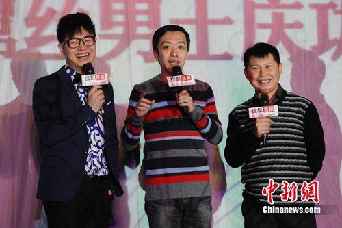 《屌丝男士》第2季拟邀苍井空,赵本山出演(图)图片