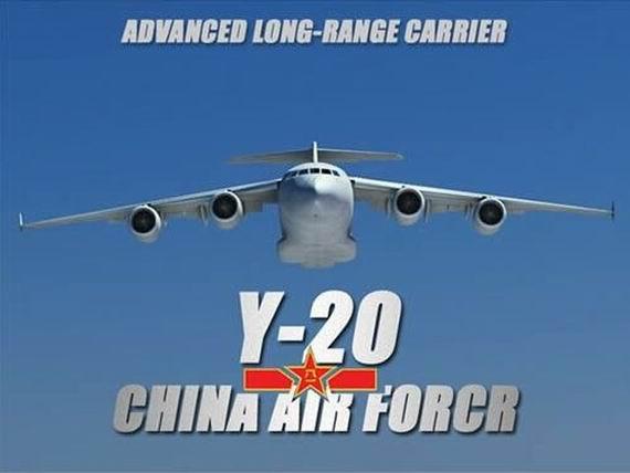 美媒称解放军或于年底装备运-20战略运输机
