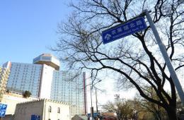 """探访北京""""新地王"""" 起始楼面价超3万(图)"""