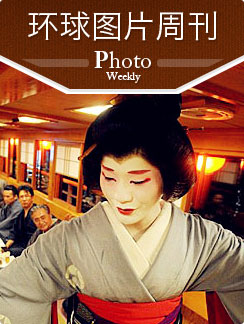 环球图片周刊 2012年第49周
