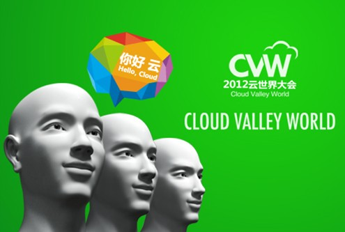 Cloud Valley World 2012 unveils in Yizhuang