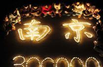 烛光纪念南京大屠杀