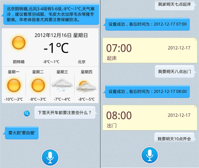新闻联播天气预报_天气如何