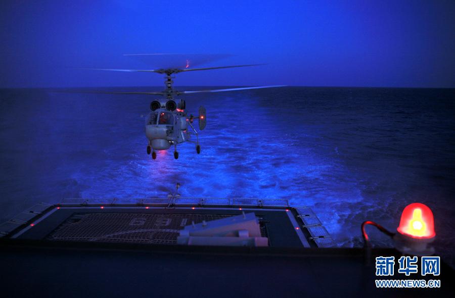 官方公开护航战舰唯美高清图