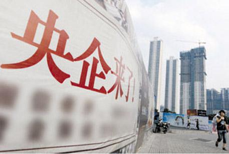 2012年终策划:央企舆情困局