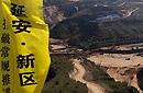 中国新造城运动