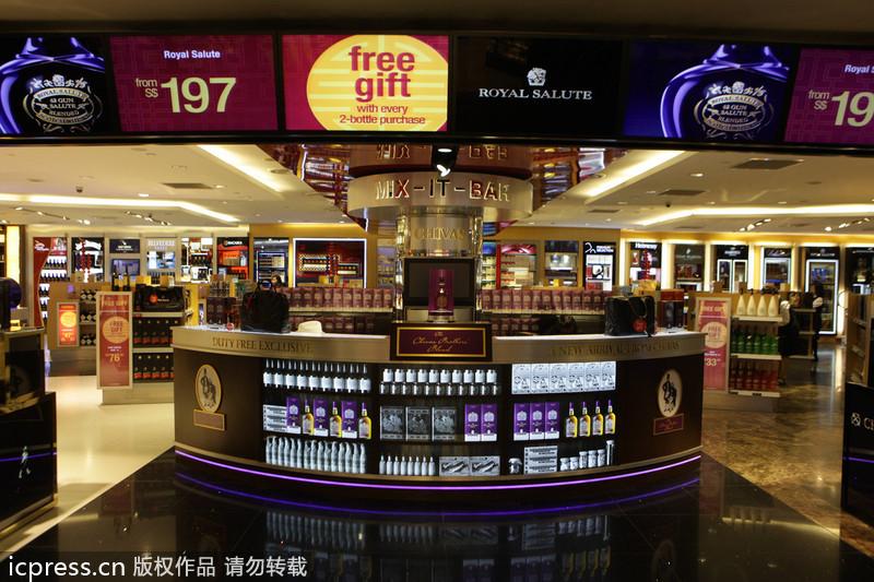 探秘新加坡樟宜机场免税店