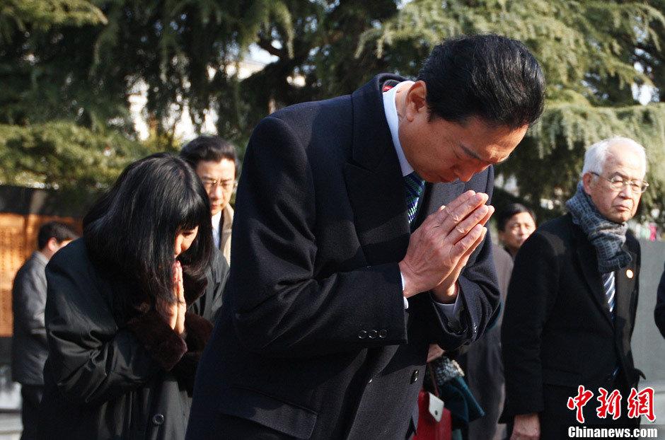 此前,日前首相村山富市和海部俊树也曾参观访问过南京大屠杀纪念馆。