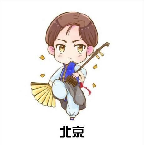 """台湾女孩画出大陆各省市""""超萌""""卡通形象"""