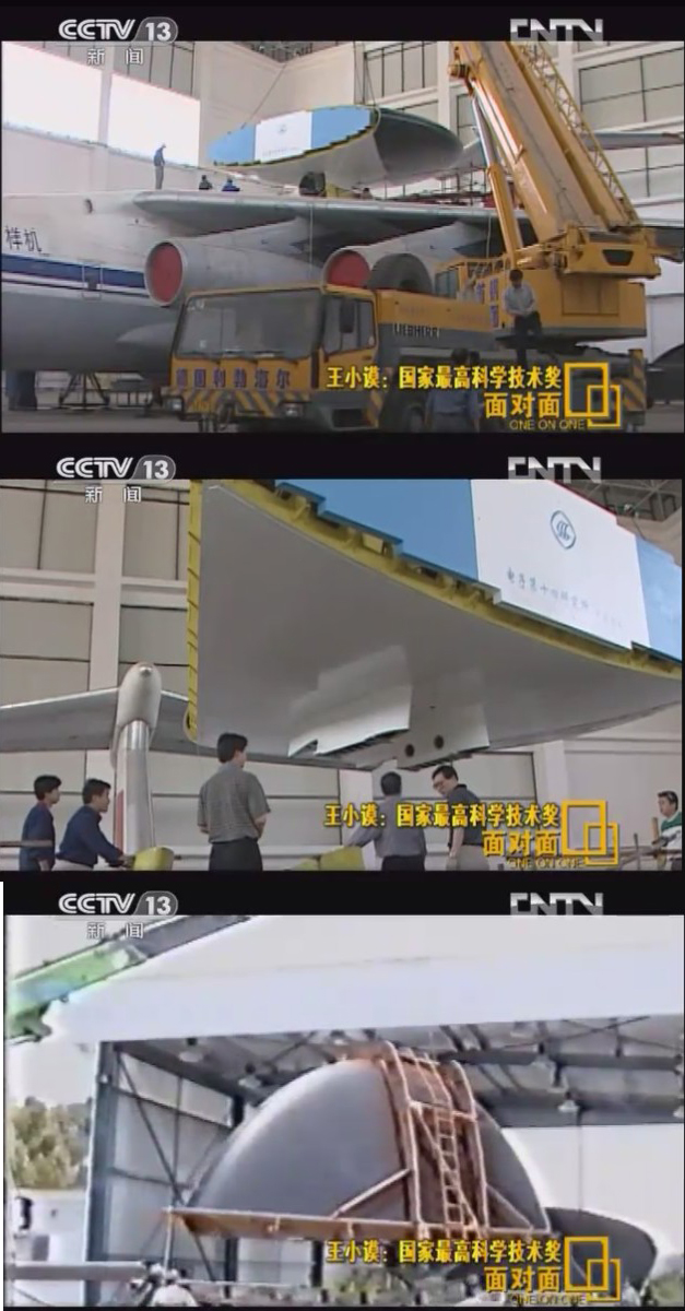 王小谟:中国正在研制能对付F-22的第三代预警机【组图】 - 春华秋实 - 开心快乐每一天--春华秋实