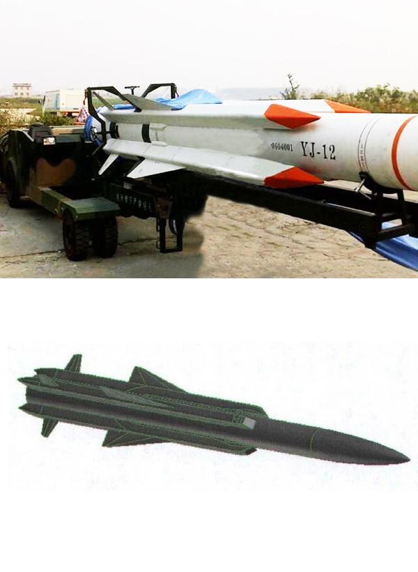 一点资讯_中国鹰击12在世界超音速反舰导弹排行第一?_军事_环球网