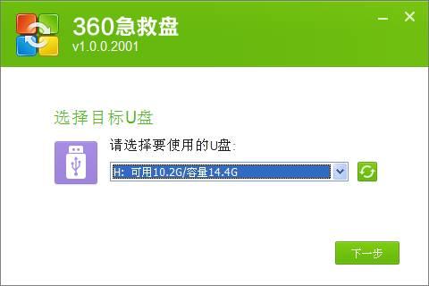 但是上面集成的360系统重装大师的u盘版现在只能对windows xp进行重装