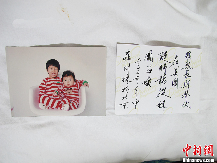 亲友名流看望病危中的中国乒坛宿将庄则栋