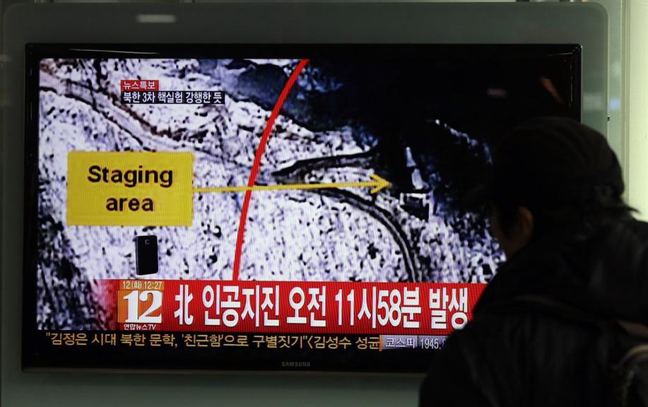 朝鲜核试若成功则为第九核武国