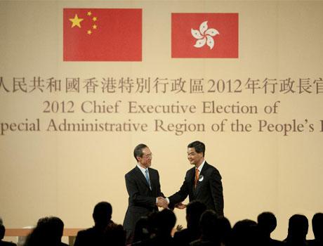 """香港:中国的那个""""青春期大男孩"""""""