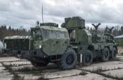 S-300