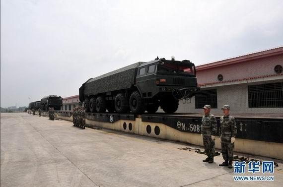 美互联网金融平台代理媒称中国东南沿海部署上千枚导弹威胁美日