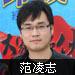 香港政协委员谈钓岛之争实质