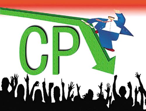 引入绿色gdp目标
