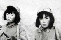 抗战时期的三八妇女节