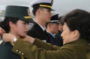 韩国总统亲自为女军官授衔