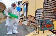 日本切尔诺贝利:被遗弃的核禁区