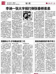 """中央经济工作会议勾勒三大攻坚战""""攻防图"""""""