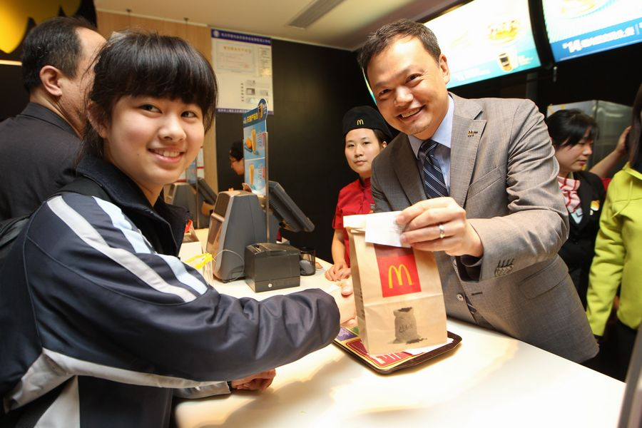 mcdonalds customer care Introduction mcdonalds believe that good customer service is the responsibility of everybody in the company assignment point after sales care.