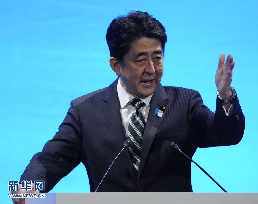自民党 选举/安倍誓言夺取参院选举胜利 愿与中韩改善关系(1/3)