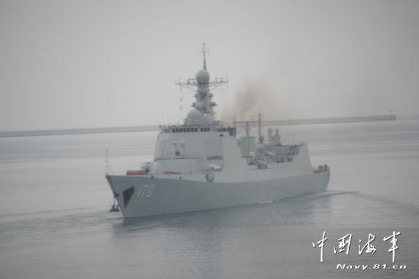 中国海军最新锐战舰成群赴西太平洋军演【组图】 - 春华秋实 - 开心快乐每一天--春华秋实