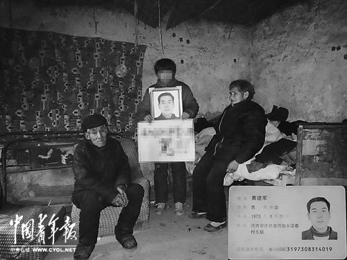 囚犯被狱医误诊中毒 监狱隐瞒将其送回家后死亡