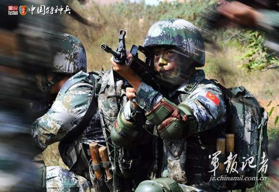 训练中的解放军精锐特种兵-美专家 美联日制华将把中国变成真正的敌人