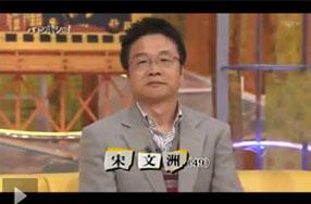 日本右翼媒体为啥那么能装?