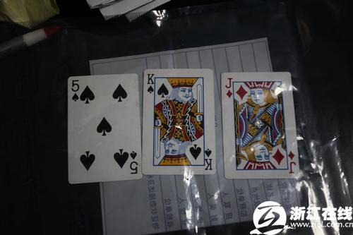 三张扑克牌代表什么?请你来分析