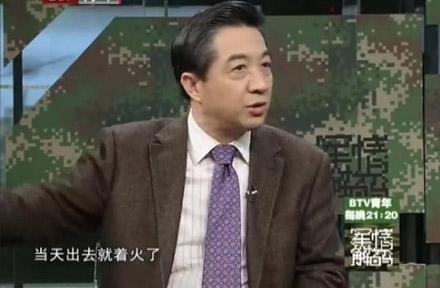 张召忠评论印度航试航母失火事件
