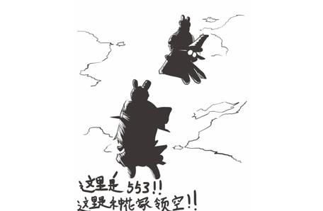 网友用漫画寄托对烈士的敬意(感谢逆光飞行供图)