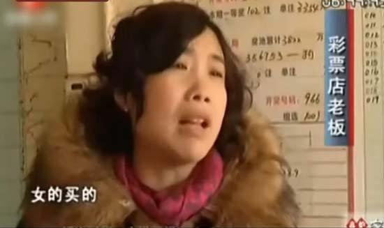 情侣因583万反目成仇店主直言事实真相(图)