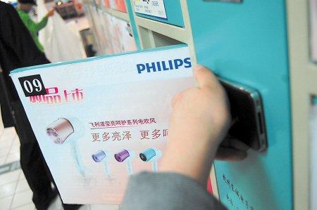 手机拍条形码一秒打开储物柜 厂家否认技术漏洞