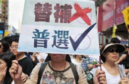 """别让""""反对派""""断送了香港"""